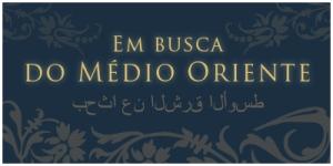 logo_medio_oriente
